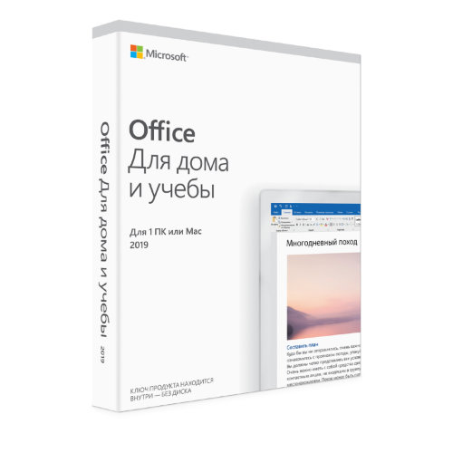 Microsoft Office 2019 Home and Student BOX x32/x64 / MAC