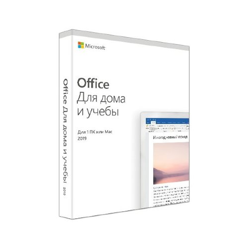 Microsoft Office 2019 Home and Student RU x32/x64 ESD/ MAC