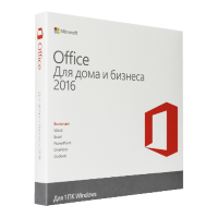 Microsoft Office 2016 Home and Business RU x32/x64 BOX
